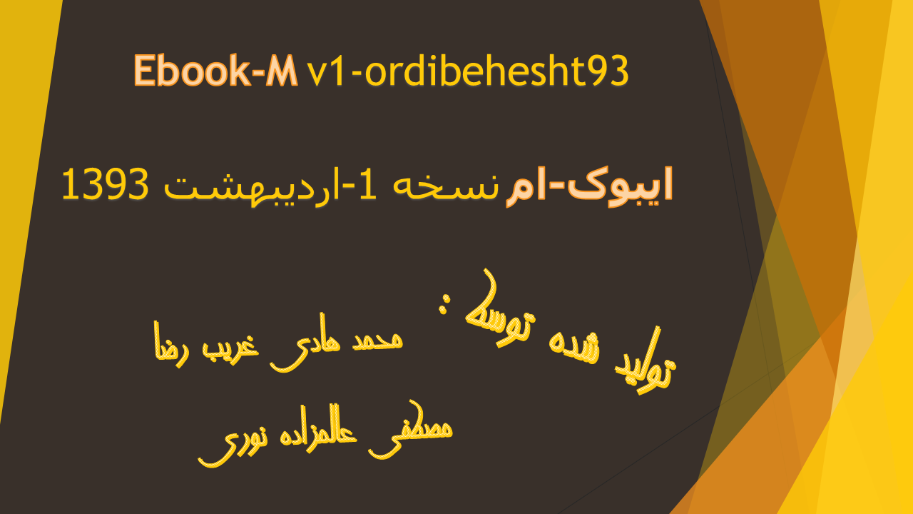 http://hadigharibreza.persiangig.com/Ebook-M/Presentation1.png